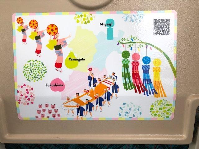 東北の祭りラッピング車両の背面テーブルのイラスト