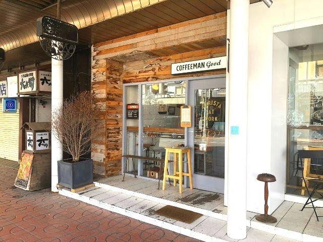 コーヒーマングッドの入口
