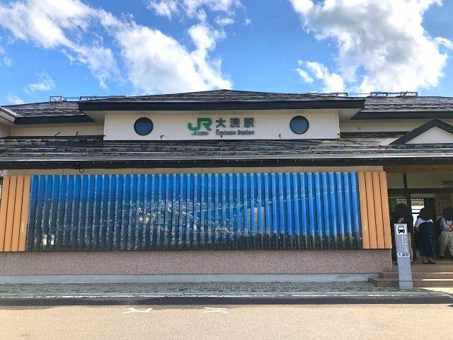 大湊駅の駅舎