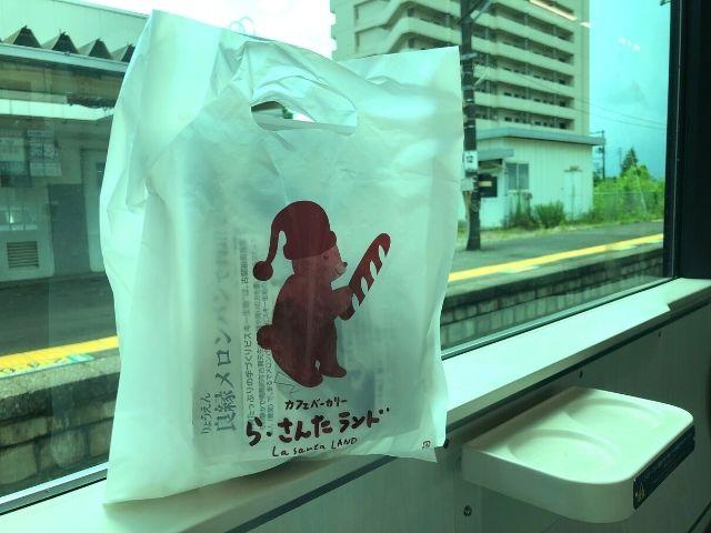 あぶQフライデー切符は500円相当の沿線自治体のお土産付き