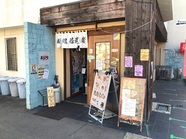 若武者本店の入口