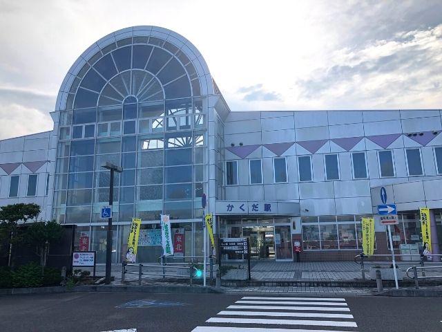 角田駅の駅舎