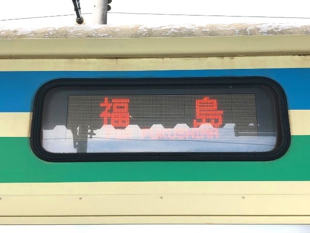 阿武隈急行8100系の方向幕