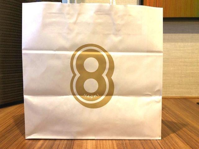 HACHIの紙袋